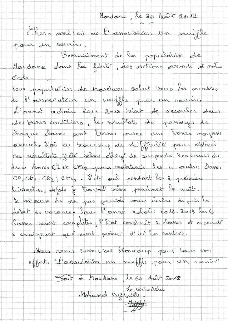 Lettre de remerciement du Directeur de l'école de Mardane – UN