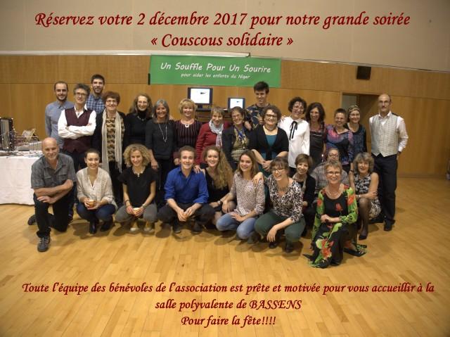 couscous 2017